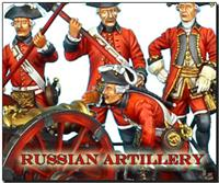 SYW Russian Artillery